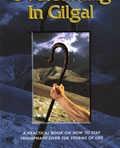 Overcoming In Gilgal
